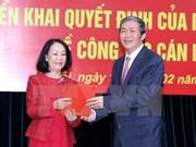 越共中央政治局委员张氏梅担任中央民运部部长职务