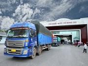 致力减少对中国贸易逆差
