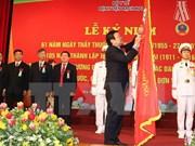 张晋创主席:白梅医院将成为地区和世界先进医院