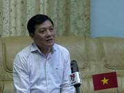 越南旅游推介活动在捷克举行