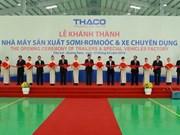 越南长海公司首家专用汽车及拖车工厂竣工