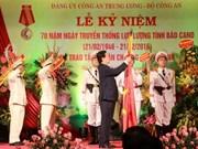越南人民公安情报力量继续发扬70年发展历程的辉煌传统