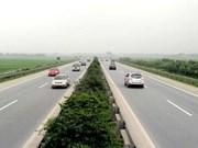 惹桥—宁平高速公路正是允许车辆最高车速达120公里每小时