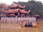 北宁省举行林庙会