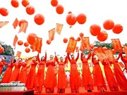第十四次越南诗歌日即将在河内举行