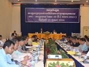 老挝举行越老边境地区合作与发展项目10周年总结会议