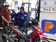 2月18日起油价每升下调近1000越盾