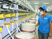 新年初越南吸收外资见有起色