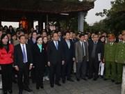阮春福副总理出席海上懒翁-黎有卓逝世225周年纪念仪式
