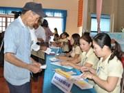 越南政府总理批准2016年越南社会保险的收支预算