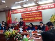 越南国会副主席阮氏金银视察河内市福寿县
