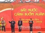 第十四次越南诗歌日在文庙—国子监隆重开幕