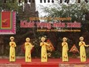 响应越南诗歌日的丰富活动纷纷举行