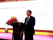 加强协调配合 推动越南北部-南中部地区旅游业发展