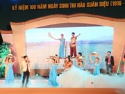 越南河静省举行春耀诗人诞辰100周年纪念活动