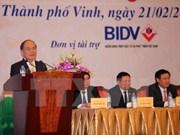国会主席阮生雄出席2016年丙申春节企业家见面会