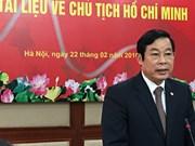 胡志明博物馆获赠5部有关胡志明主席的资料片