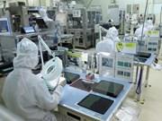 日本企业扩大对越投资