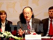 2035年越南报告:越南努力成为中等偏上收入国家