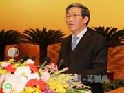 越共中央书记处对2016年春节后主要工作任务作出重要指示