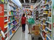 新加坡居民消费价格指数连续15个月下滑