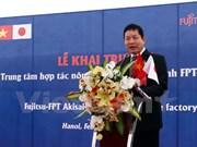 越南FPT软件集团同日本富士通集团合作应用信息技术栽培蔬菜