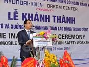 由韩国现代汽车集团赞助的工业建筑安全与汽车技术工厂正式建成竣工