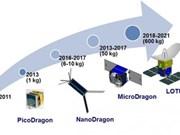 越南将于2018年发射地球观测卫星