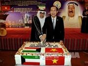胡志明市愿为科威特等各国企业创造便利
