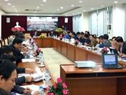 越南西北地区扩大八省大力推动旅游发展