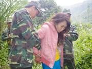 日本协助越南打击人口贩卖