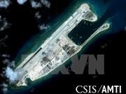 日本、澳大利亚、印度对东海紧张局势加剧深表担忧