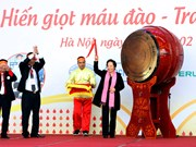 """2016年""""红色之春""""无偿献血节"""