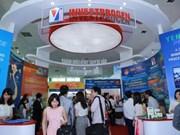 2016年越南国际贸易展览会将于4月在河内举行
