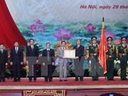 越共中央内政部门传统日50周年纪念典礼隆重举行