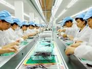 2016年前两个月越南吸引外资达28亿美元河内在全国吸引外资榜单居首位