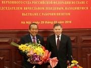 越俄两国最高法院加强合作
