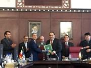 新加坡与伊朗签署双边投资协定