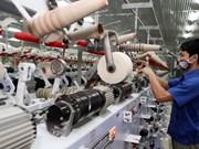 东京煤气公司拟在越南河南省兴建工业煤气储存仓库