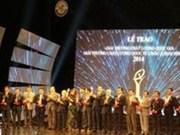77家企业荣获国家质量奖