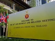 第22届东盟经济部长非正式会议在泰国召开
