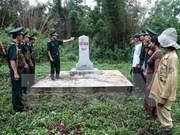 越老陆地边界勘界立碑联合委员会在河内举行会议