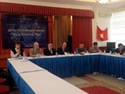 俄罗斯希望越南协调东盟其他国家参加基础科学研究合作