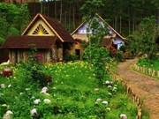 在林同省瞿麟村的有趣体验