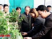 以色列与越南河静省加强合作关系