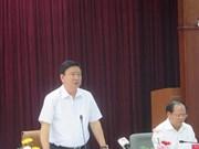 胡志明市高科技工业园区力争成为高科技多功能经济园区