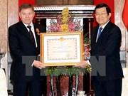 越南国家主席向俄联邦最高法院院长授予友谊勋章
