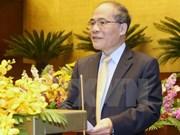 越南第14届国会和地方人民议会代表候选人人选推荐提名工作积极展开