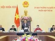 越南第十三届国会常务委员会第46次会议拟于7日召开
