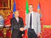 越南巴地头顿省与意大利威尼托大区加强合作关系
